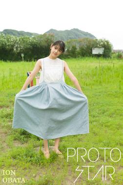 PROTO STAR 小畑依音 vol.1-電子書籍