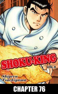 SHOKU-KING, Chapter 76