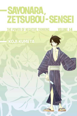Sayonara Zetsubou-Sensei 14-電子書籍