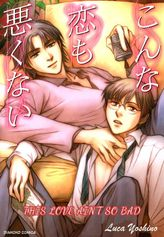 This Love Ain't So Bad (Yaoi Manga), Volume 1