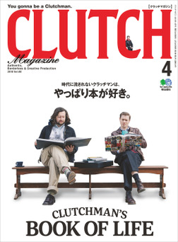 CLUTCH Magazine Vol.60-電子書籍