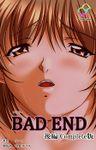 【フルカラー】BAD END 後編 Complete版