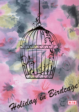Holiday in Birdcage-電子書籍