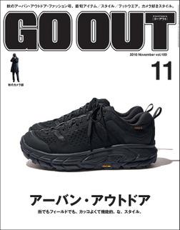 GO OUT 2018年11月号 Vol.109-電子書籍