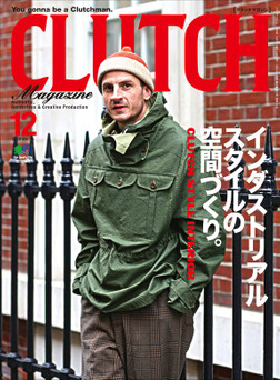 CLUTCH Magazine Vol.76-電子書籍