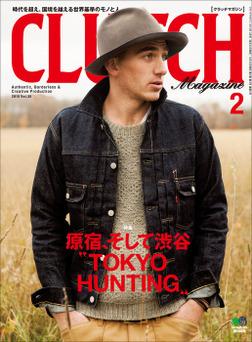 CLUTCH Magazine Vol.35-電子書籍