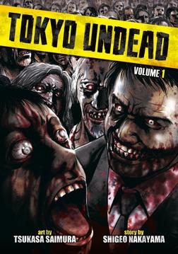 Tokyo Undead Vol. 1-電子書籍