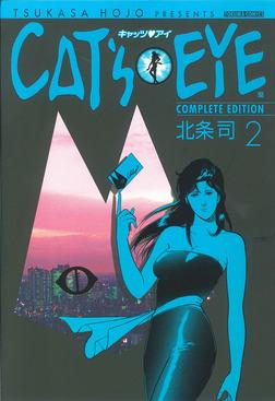 CAT'S EYE 2巻-電子書籍