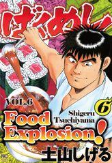 FOOD EXPLOSION, Volume 6