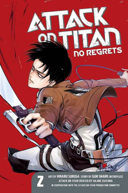 Attack on Titan: No Regrets 2-電子書籍