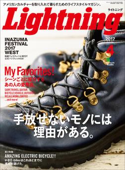 Lightning 2017年4月号 Vol.276-電子書籍