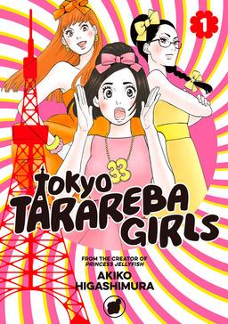 Tokyo Tarareba Girls Volume 1