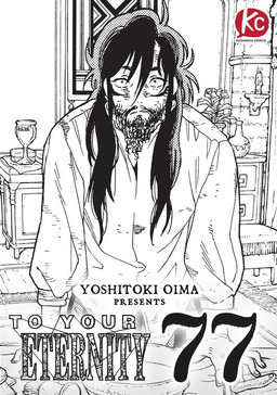 To Your Eternity Chapter 77