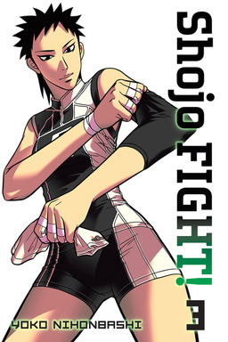 Shojo Fight Volume 3