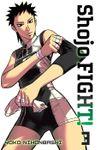 Shojo Fight Volume 3