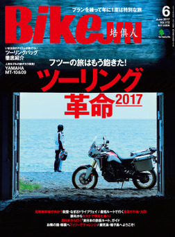 BikeJIN/培倶人 2017年6月号 Vol.172-電子書籍