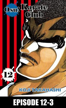 Osu! Karate Club, Episode 12-3-電子書籍