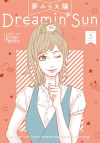Dreamin' Sun Vol. 5