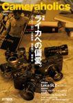 Cameraholcs vol.2