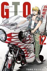 GTO Paradise Lost 12