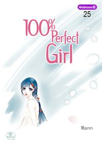 【Webtoon版】 100% Perfect Girl 25