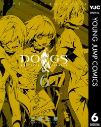 DOGS / BULLETS & CARNAGE 6