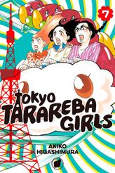 Tokyo Tarareba Girls Volume 7
