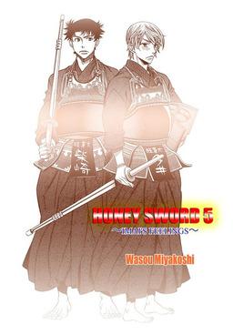 Honey Sword (Yaoi Manga), Volume 5