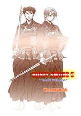Honey Sword (Yaoi Manga), Volume 5