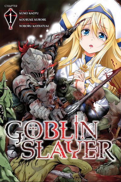 Goblin Slayer, Chapter 1