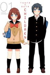 Tsuredure Children Volume 1