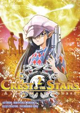 Crest of the Stars: Volume 2