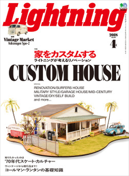Lightning 2018年4月号 Vol.288-電子書籍
