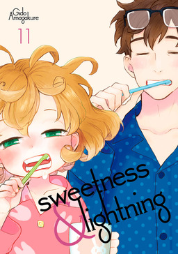 Sweetness and Lightning 11