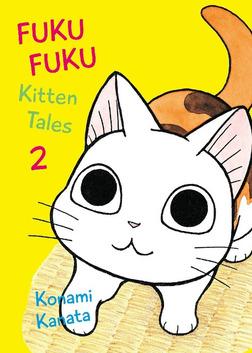 FukuFuku Kitten Tales 2-電子書籍