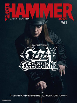 METAL HAMMER JAPAN Vol.1-電子書籍