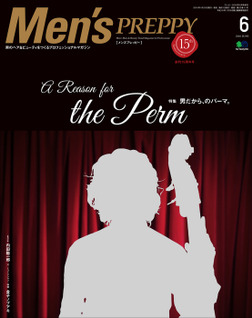 Men's PREPPY 2016年6月号-電子書籍