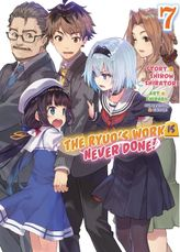 The Ryuo's Work is Never Done!, Vol. 7