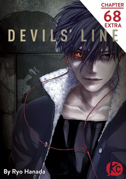 Devils' Line Chapter 68 Extra