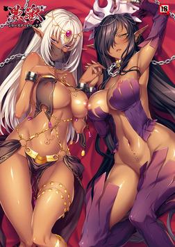 黒獣シリーズアートワークス-電子書籍