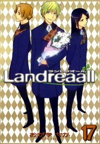 Landreaall: 17