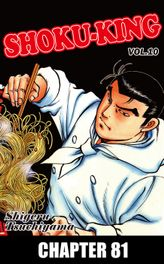 SHOKU-KING, Chapter 81