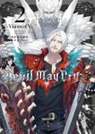 Devil May Cry 5 – Visions of V – 2巻