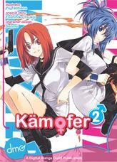 Kämpfer Vol. 2