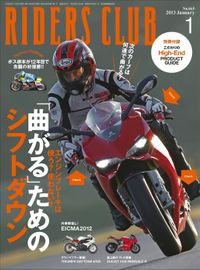 RIDERS CLUB No.465 2013年1月号