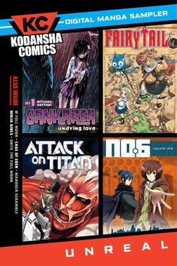 Kodansha Comics Digital Sampler - UNREAL-電子書籍