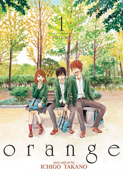 orange Vol. 1-電子書籍