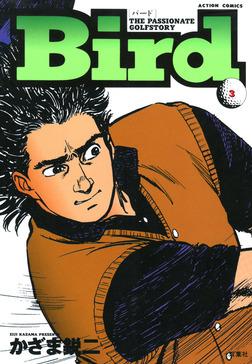 Bird / 3-電子書籍