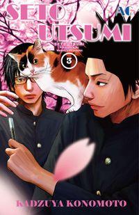 SETO UTSUMI, Volume 3