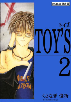 TOY'S 2-電子書籍